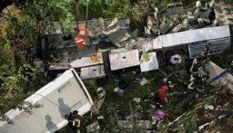 مقتل شخص وإصابة 7 آخرين جراء انفجار بمحطة للحافلات في باكستان