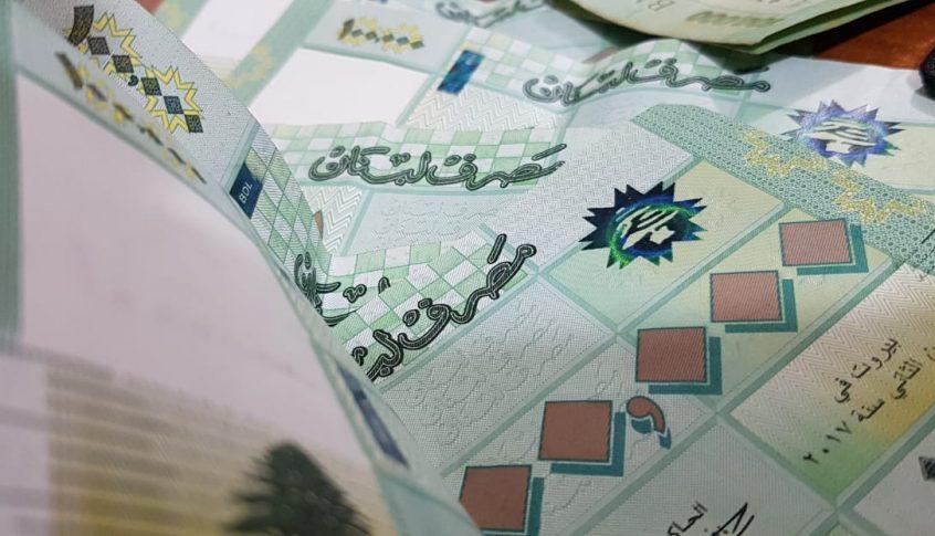 الدولة قرّرت استيفاء الضرائب والرسوم على سعر دولار السوق السوداء (رنى سعرتي-الجمهورية)