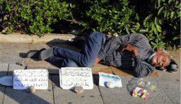 لبنان في حالة كساد غير مسبوقة: تراجع معدل النمو في 2020!