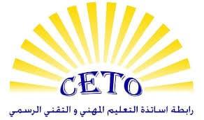 متعاقدو المهني يعلنون تعليق الإضراب مع تأكيد استمرارهم بالمطالبة بحقوقهم