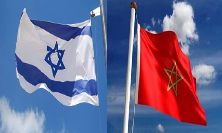 """تقرير إسرائيلي: التحقيق بشأن برنامج التجسس """"بيغاسوس"""" قد يسيء للعلاقات مع المغرب والبحرين"""
