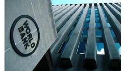 قرض البنك الدولي فقد 70 % من قيمته (رنى سعرتي – الجمهورية)