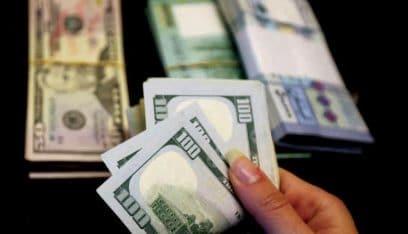 كم بلغ سعر دولار السوق السوداء بعد ظهر اليوم ؟