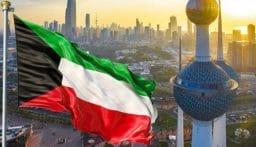 الكويت: نرفض بشكل قاطع كل ما من شأنه المساس بسيادة السعودية