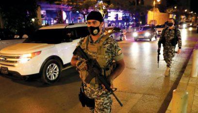 تكرار السرقات يعيد حديث «الأمن الذاتي» في لبنان (إيناس شري – الشرق الأوسط)