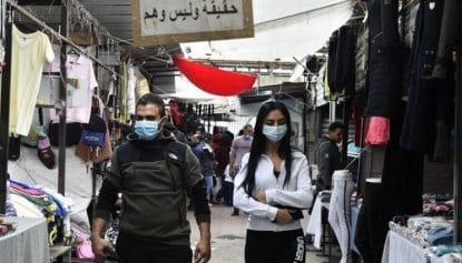 لبنان سجل 3 وفيات و134 إصابة جديدة بفيروس كورونا