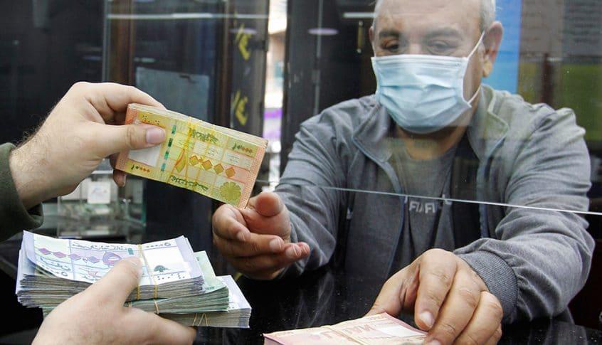 تعميم الـ3900 ينتهي في آذار.. هل يتحول دولار المصارف الى 4200 ليرة؟!