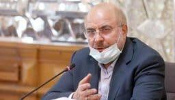رئيس مجلس الشورى الايراني محمد باقر قاليباف: قانون مجلس الشورى جهز الأرضية لرفعٍ كامل للعقوبات