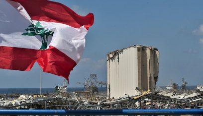 سنة على الإنفجار الكارثة.. مرفأ بيروت تكبّد خسائر تشغيليّة فادحة
