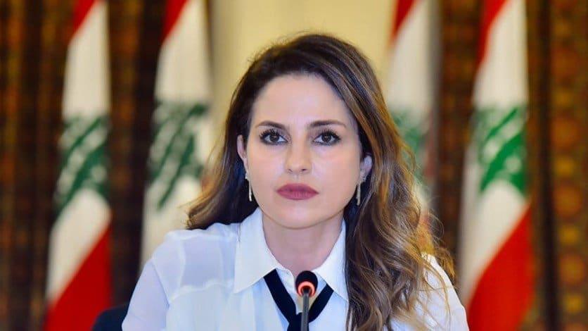 عبد الصمد تعلن تعرض حسابها على انستغرام للقرصنة