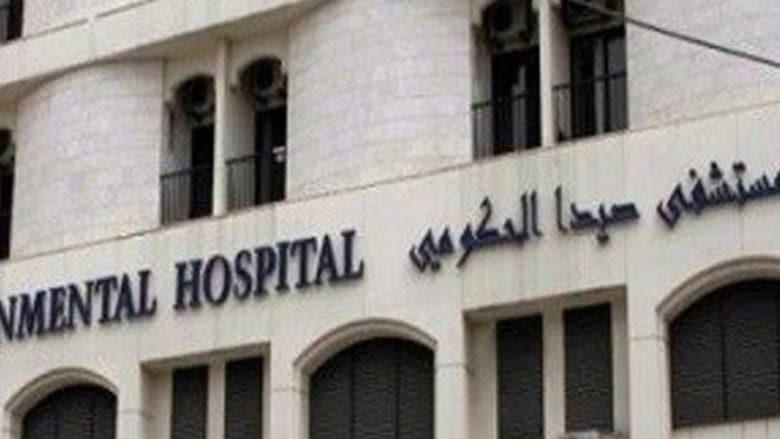 مستشفى صيدا الحكومي: نواصل إجراء فحوص PCR طيلة أيام الأسبوع بما فيها الأحد