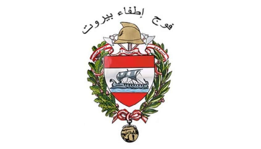 اطفاء بيروت أسعف شخصًا بعد أن اعتدى عليه مجهولون في الجناح