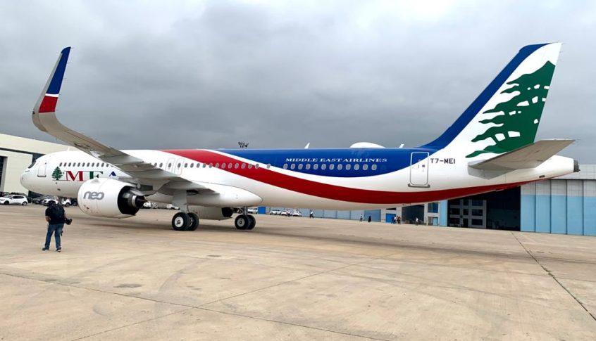 30 حالة إيجابية على متن رحلات إضافية وصلت إلى المطار في 10 و11 و12 الجاري