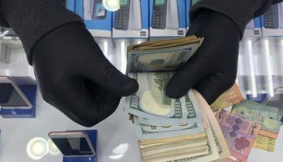 السوق عائم على بحر من الدولارات (رنى سعرتي-الجمهورية)