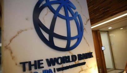 قلق كبير.. البنك الدولي: الأمور تزداد سوءاً في لبنان