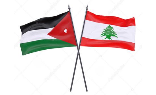 الاردن يطلب من لبنان دعم مرشحها لمنصب مدير مركز تابع لاتحاد اذاعات الدول العربية