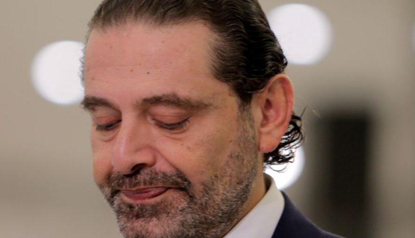 مصادر لل otv: اعتذار الحريري لا يزال من ضمن الخيارات المطروحة