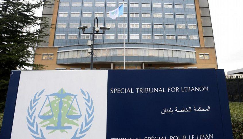 تحديد موعد أولي لبدء المحاكمة في قضية عياش في 16 حزيران