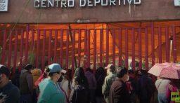 """انطلاق حملة التطعيم بلقاح """"سبوتنيك V"""" في المكسيك"""