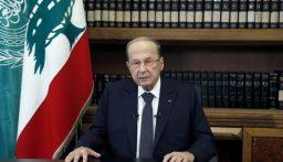 الرئيس عون تابع التحرّكاتٍ الاحتجاجيّة وطالب حاكم مصرف لبنان بمعرفة الأسباب التي أدّت إلى ارتفاع سعر الدولار