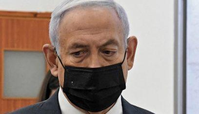 """نتنياهو ردًا على """"الجنائية الدولية"""": """"إسرائيل"""" تتعرض لهجوم وسنتصرف ضده"""