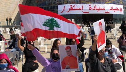 انطلاق برنامج التضامن الوطني مع بكركي بالنشيد الوطني وكلمة للراعي بعد لحظات