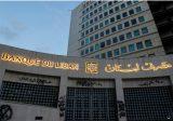 مصرف لبنان اعلن حجم التداول على SAYRAFA اليوم