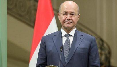 الرئيس العراقي يرحب بزيارة البابا: لن نقبل بأن يمارس الإرهاب باسم الدين