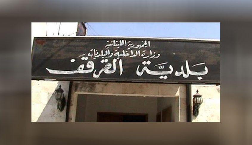 بلدية القرقف: للاسراع بكشف ملابسات مقتل احد ابنائها