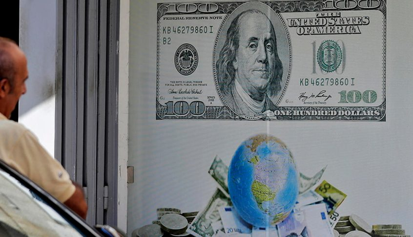 هل تمكّنتالأجهزةالأمنية من إقفال تطبيقات تسعير الدولار؟!