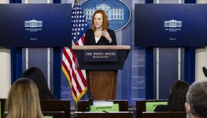 ساكي: بايدن يعتقد أنه يجب إعادة النظر في تفويضات استخدام القوّة العسكريّة