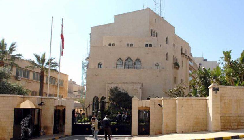 بري استقبل وزير الاتصالات ومحافظي بيروت وجبل لبنان ووفد التحالف المدني لاقرار الكوتا النسائية