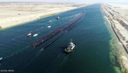 """هيئة قناة السويس: التحفظ رسميا على السفينة """"إيفرجيفن"""" بمنطقة البحيرات بالإسماعيلية"""