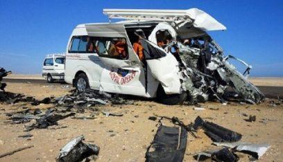مصر.. ارتفاع حصيلة ضحايا حادث طريق الكريمات إلى 20 شخصاً