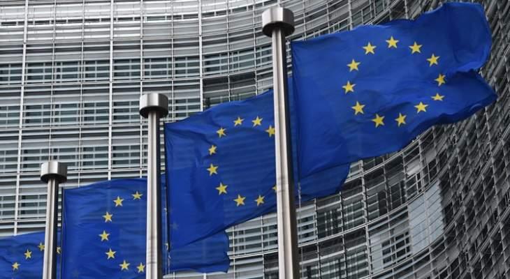 المفوضية الأوروبية: جائحة كورونا انعكست سلبا على حقوق المرأة