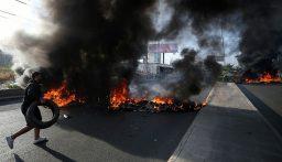 """""""الاحتجاجات"""" يُتوقع لها ألا تقتصر على ما جرى بالأمس…"""