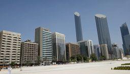 الإمارات تدخل موسوعة غينيس بأكبر ميدالية رياضية في العالم