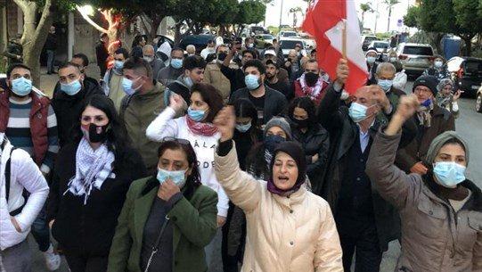 تظاهرة في صور احتجاجاً على تردي الاوضاع المعيشية
