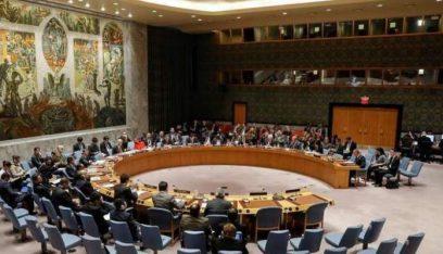 مجلس الأمن يعقد الجمعة جلسة حول بورما بطلب من بريطانيا