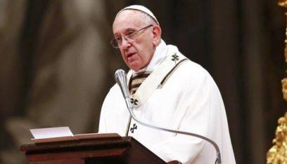 البابا فرنسيس يتحدّى ويقول الكثير!