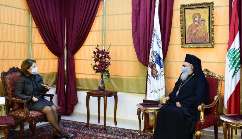 يوحنا العاشر عرض وسفيرة اليونان الاوضاع في لبنان والمنطقة