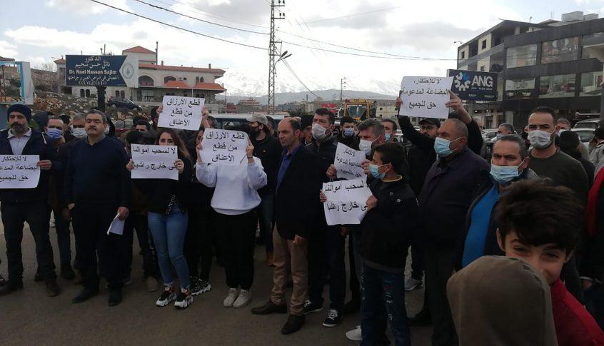 تجار راشيا قطعوا الطريق الدولية رفضا لفتح فرع للتوفير في المنطقة