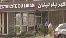بالصور: تسجيل اقتراح القانون المتعلق باعطاء سلفة لمؤسسة كهرباء لبنان