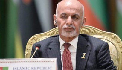 الرئيس الأفغاني: الحكومة مستعدة لمناقشة إجراء انتخابات جديدة