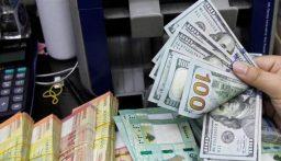 أوجيرو تحجب مواقع الكترونية معنية بتحديد سعر صرف الدولار…