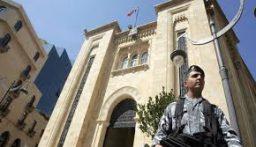 اجراء انتخابات رئاسية مبكرة في لبنان في حلول أيّار المقبل؟