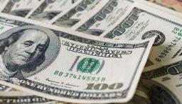 دولار السوق السوداء يواصل ارتفاعه!