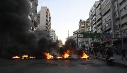 ما هي حالة الطرقات في بيروت ليلاً بعد إقفالها؟