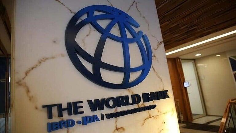 البنك الدولي يوضح حول ما نسب اليه بخصوص الجيش اللبناني