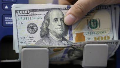 انخفاض إضافي.. كم سجل الدولار في السوق السوداء اليوم؟